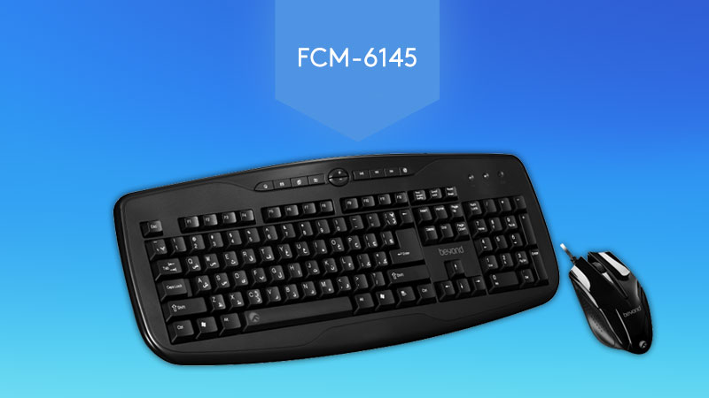 FCM-6145