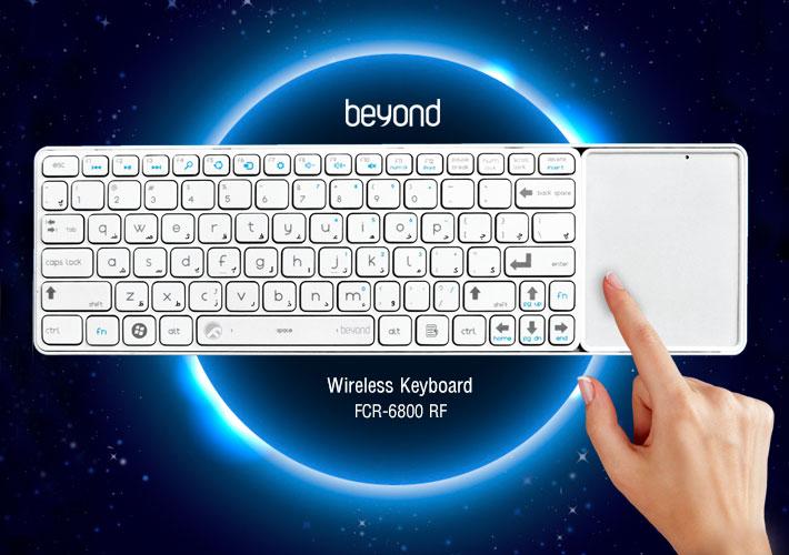 کیبورد بیاند FCR-6800 یک صفحه کلید PC یا ماوس