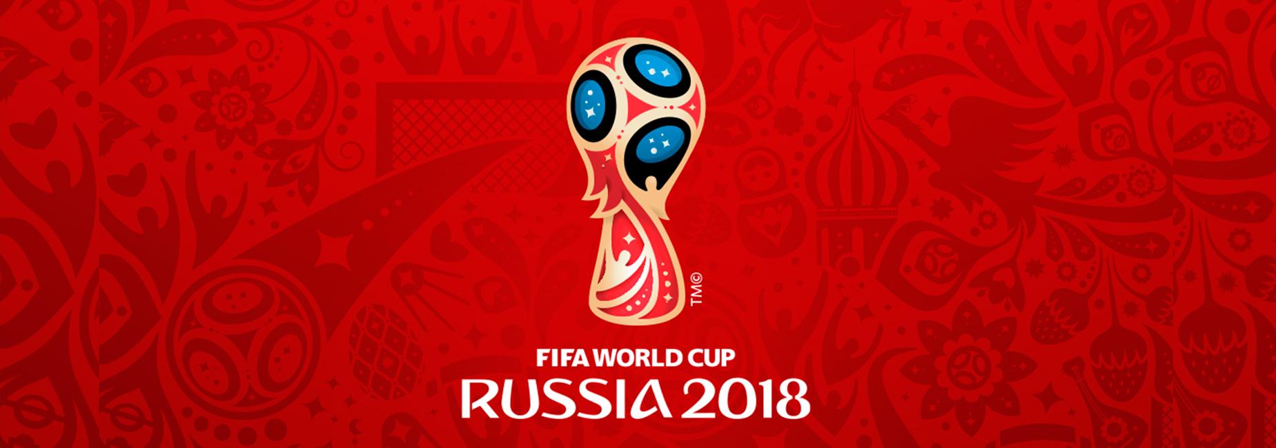 جام جهانی اسپیرو