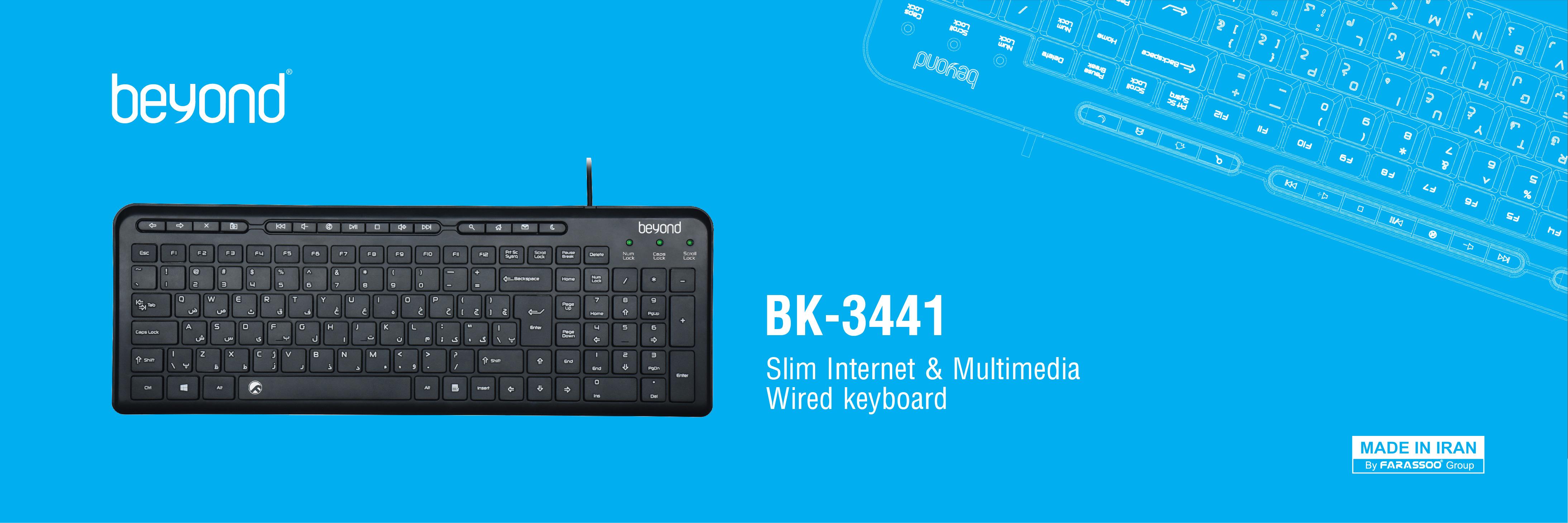 BK-3441