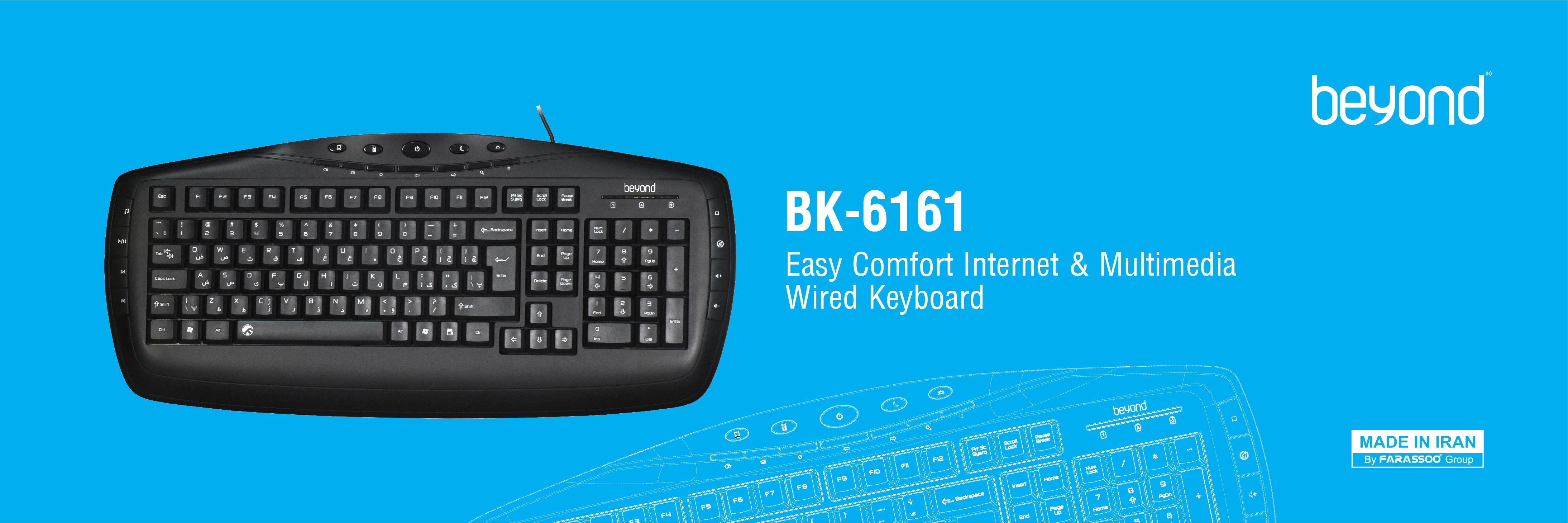 BK-6161