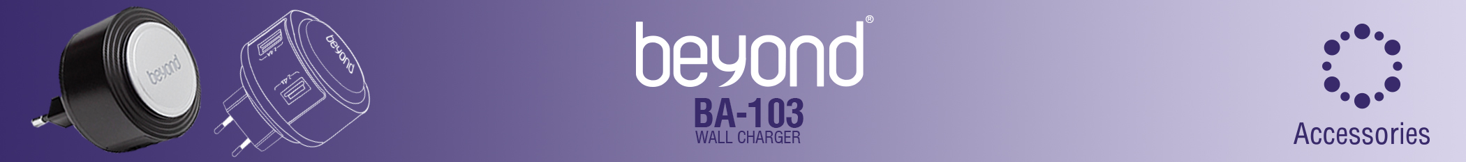 شارژر دیواری بیاند BA-103